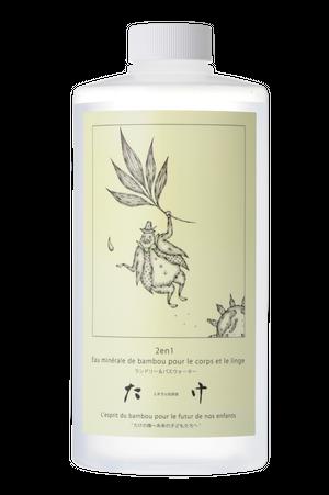 竹の妖精 ランドリー&バスウォーター 550ml キャップボトル