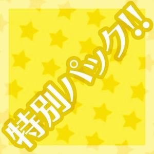 Vol.1 Mr.Chilren(ミスターチルドレン)5曲パック(ドラム譜)