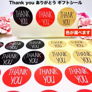 creve Thank you ありがとう 150枚 3cm 円型 ラッピング ギフトシール おしゃれフォント 1種 保管場所に困らない超コンパクトシート 全3色