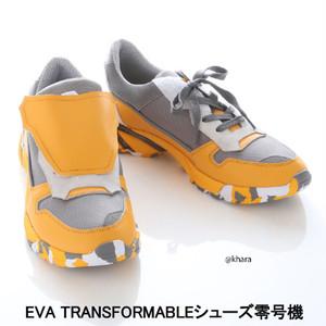 EVA TRANSFORMABLEシューズ零号機【35,640円 → 32,076円!】