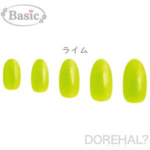 DOREHAL Basic B014 ライム ドレハル 定形外で送料無料 (日時指定不可)貼るだけ簡単ネイルシール ジェルネイル風 貼るネイル ネイルラップ マニキュアシール