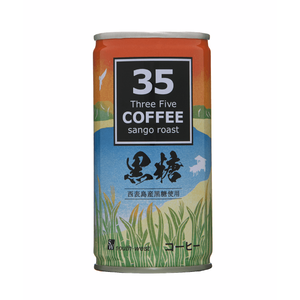 35COFFEE 黒糖 185g×30本