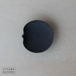 [高田 志保]黒釉 片口豆皿