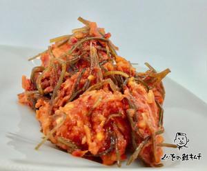 くにをの鮭(しゃけ)キムチ 昆布入り 150g   / くにをの鮭キムチ