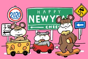 年賀状2020 ポストカード