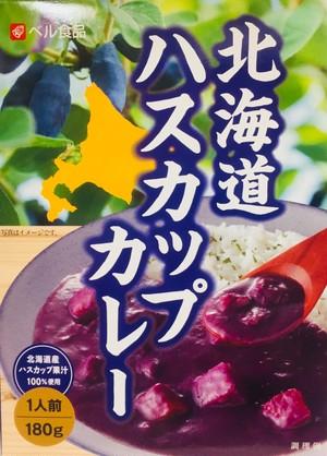 """【フランス人も絶賛❗️】北海道ハスカップカレー """"不老長寿の果実といわれています"""""""