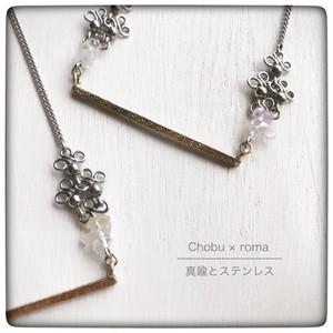 《コラボ》Chobu × roma / さざれ水晶のブランコネックレス