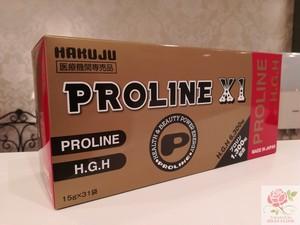 《送料込》若返りスーパーサプリメント『HGH プロリン X1』 1箱(31袋)