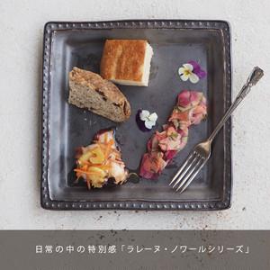 ラ・レーヌ ノワール スクエアプレートL  5201001000 maison blanche (メゾンブランシュ) 【日本製】