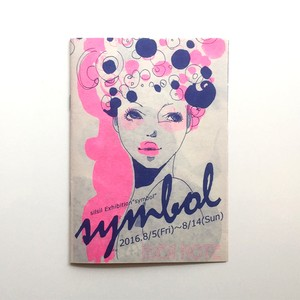 [silsil]アートブック『symbol』