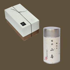 特撰 山壽 大缶1本箱