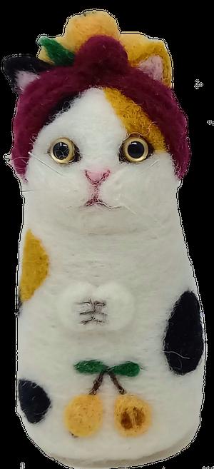 【羊毛ネコ】びわネコ(三毛)