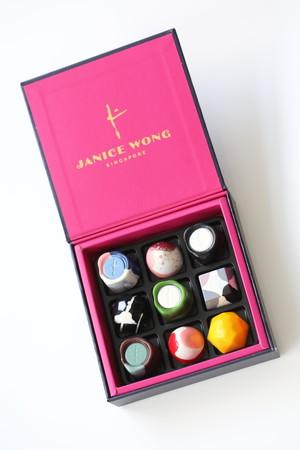 チョコレートボンボン9個入り Chocolate Bon Bon Box of 9