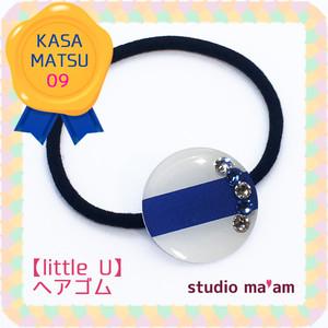 ■KASAMATSU-09 ヘアゴム。