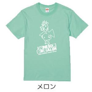 【JUNIOR BREATH】【S~XL】ヨシアキが考えた世界で一番強いドラゴン メロン
