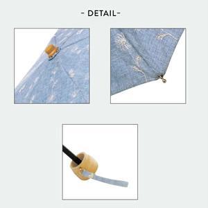 晴雨兼用折りたたみ傘 UVカット99%  直径83cm フラワーライン刺繍 お散歩用に