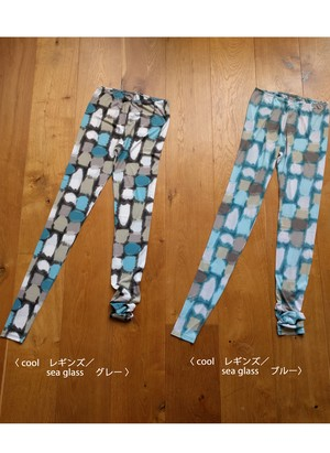cool  leggings/sea glass グレー&ブルー