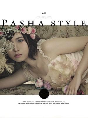 特製ポストカード付 PASHA STYLE vol.1