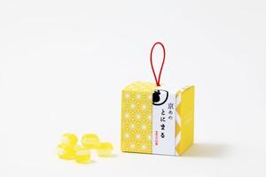 【京あめ いろむすび】黄檗色(グレープフルーツ) CUBEタイプ