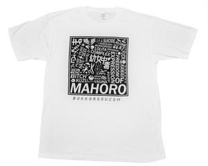 「まほろロゴスタンプ」Big  T-shirts (White)