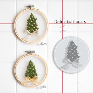 クリスマスツリーの刺繍キット