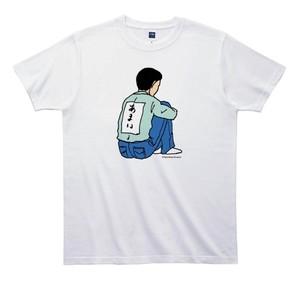 《和田ラヂヲTシャツ》TW018/ あまい