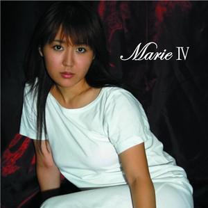 ■在庫確認中■ Marie IV (マリエ フォー)【8枚目-8ヶ国語第1弾 2005.06.29】