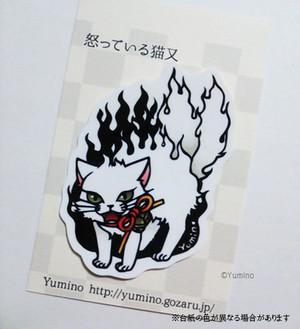 【Yumino】M-29 ステッカーM怒っている猫又