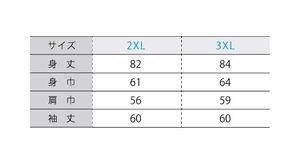 【2XL・3XL】ガチャガチャまーくん ロンT