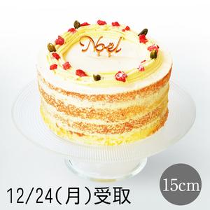 ●24日店頭受取り●ラズベリー ピスタチオケーキ 15cm