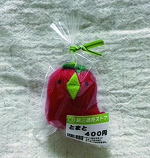 【第3工場】野菜カッパマグネット各種
