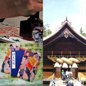 大人の学び舎 神社とお寺にまつわる和の話 御朱印帳ワークショップ