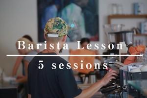 マンツーマン バリスタレッスン 全5回 / Barista Lesson 5 sessions