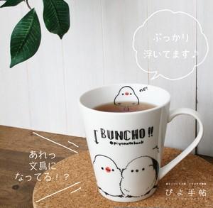 【期間限定】文鳥×シマエナガの限定マグカップ(トリトブ部屋連動企画)