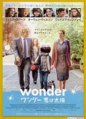wonder ワンダー 君は太陽(2)
