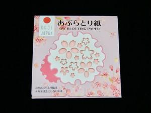 オリジナルあぶらとり紙(桜2)