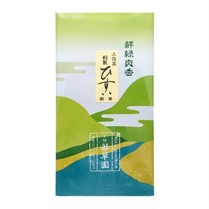 人気NO2☆【土佐茶 特上煎茶】別製(べっせい)ひすい 100g