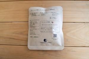 ドリップバッグコーヒー4種類セット【ただいまコーヒーコラボ】
