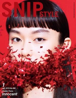 SNIP STYLE 1月号(最新号)