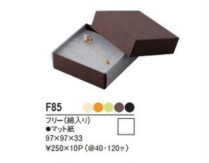 アクセサリー紙箱フリー マット紙箱 10個入り F85
