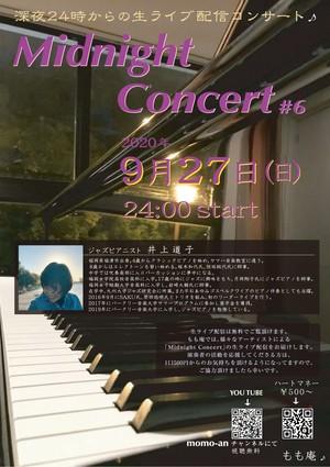 Momo-an Midnight Concert #6