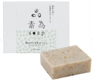 素為soap 『緑まめの豆乳せっけん』 80g