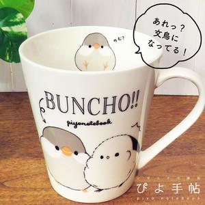 文鳥×シマエナガのマグカップ ノーマル文鳥【受注制作】