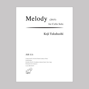 Koji Takahashi :《Melody》for Cello Solo (2015)