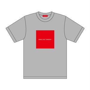 "BOKU HA TANOSII / ロゴTシャツ ""Gray"""