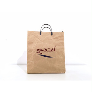 MAISON EUREKA Souvenir Bag For BEST PACKING STORE Craht 134BP
