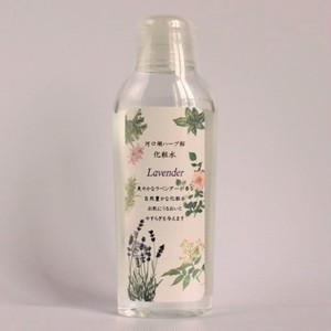 オリジナル化粧水 ラベンダー