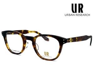 日本製 アーバンリサーチ メガネ urf7004-2 URBAN RESEARCH