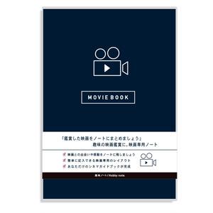 趣味ノート 映画 WA-040-NV -BU