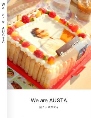 We are AUSTA